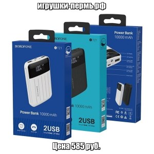 Power bank 10000mAh 05953